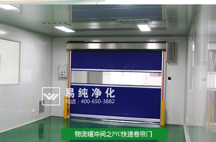 食品印刷包装万级净化车间2_15.jpg
