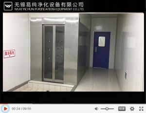 自动感应门风淋室现场应用案例视频