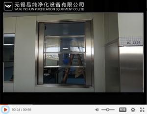 电动升降传递门传递窗操作演示