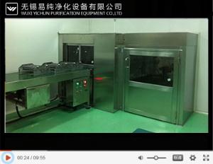 轨道输送流水线货淋室应用视频