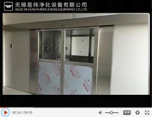 自动感应门货淋室应用案例视频