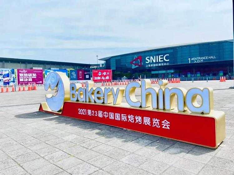 2021第23届中国食品烘焙展参展取得圆满成功